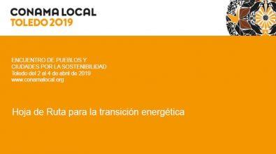 """""""Hoja De Ruta Para La Transición Energética"""". Conama Local. 2019"""