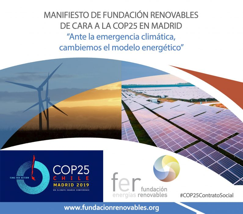 Manifiesto COP25: Ante la emergencia climática, cambiemos el modelo energético