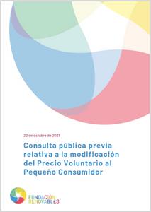 Consulta pública previa relativa a la modificación del Precio Voluntario al Pequeño Consumidor